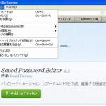 Firefoxのパスワードマネージャにパスワードエントリを作成、編集する機能を追加します。