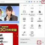 Firefoxのブックマークが重い時の対処法