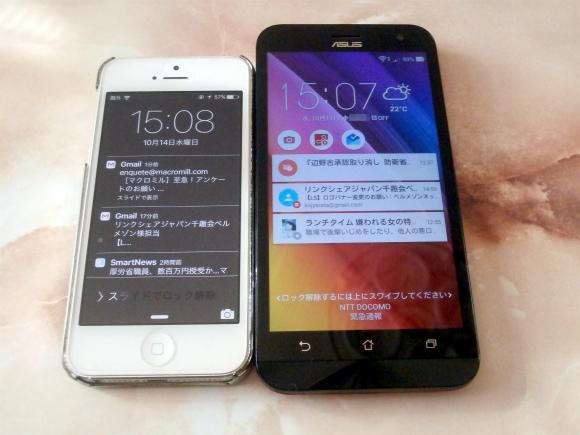 iPhone5とZenfone 2 Laser