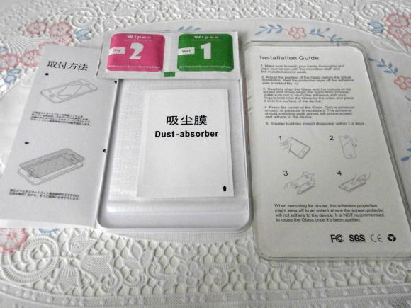 「Zenfone 2 Laser」強化ガラス 楽天モバイル 液晶保護フィルム カバーとセット!