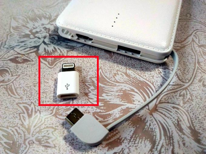 モバイルバッテリー 大容量 5000mAh スマートフォン 人気 スマホ USB 充電器 薄型 Android 6s 対応
