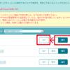 【ロリポップ!】【ライトプランで提供開始!】Webサイト表示を高速・安定化するコンテンツキャッシュ機能