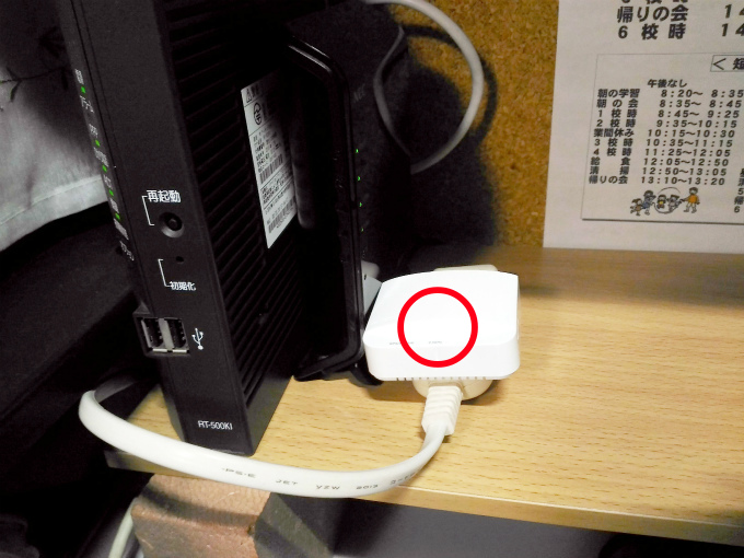 製品を無線ルーター(親機)近くのコンセントに接続します