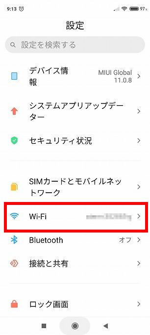 「設定」▶「Wi-Fi」をタップします