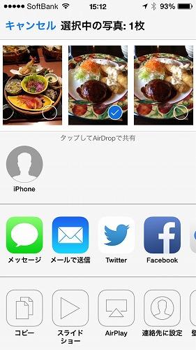 IMG_1516s-.jpg